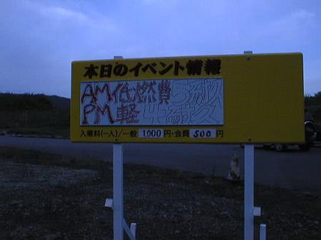 PIC00007
