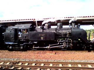 Kc350012