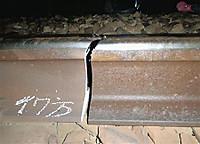 Crm13102011100003p1