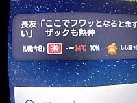 Img_2605_2