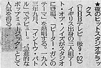 Img017_3